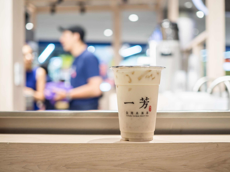 cha yi fogyókúrás tea